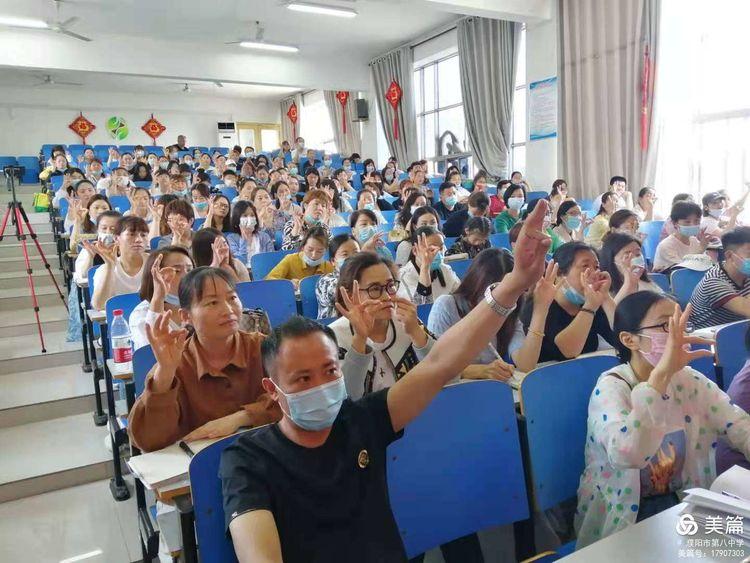 第二中学2.jpg